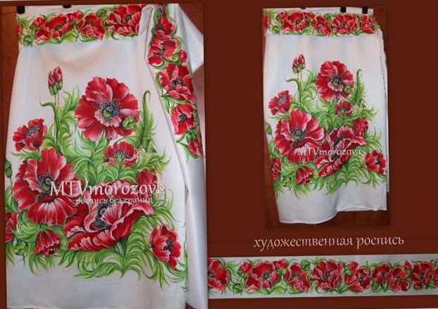 Художественна роспись одежды