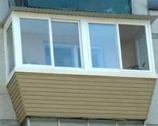Остекление балкона с выносом наружу на 30 см в красноярске -.